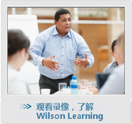 Watch the Video on Wilson Learning
